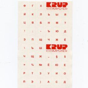 polepka na klávesnici - bílá, ruská