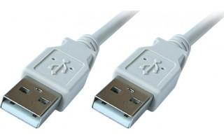 PremiumCord USB 2.0 A-A M/M 2m propojovací kabel