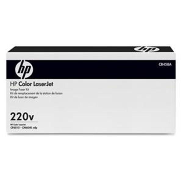 HP Color LaserJet 220volt Fuser Kit