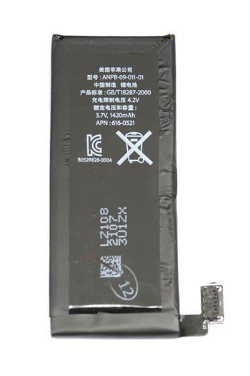 iPhone 4 baterie 1420mAh Li-Pol (Bulk)