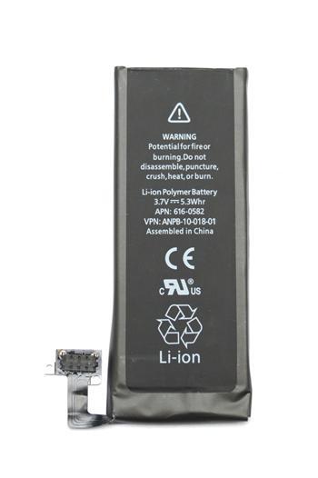 iPhone 4S Baterie 1430mAh Li-Ion Polymer (Bulk)