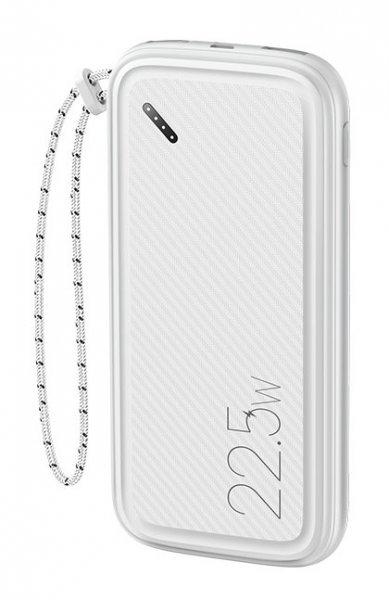 USAMS CD151 QC3.0 Fast Charge Powerbanka 10000mah White