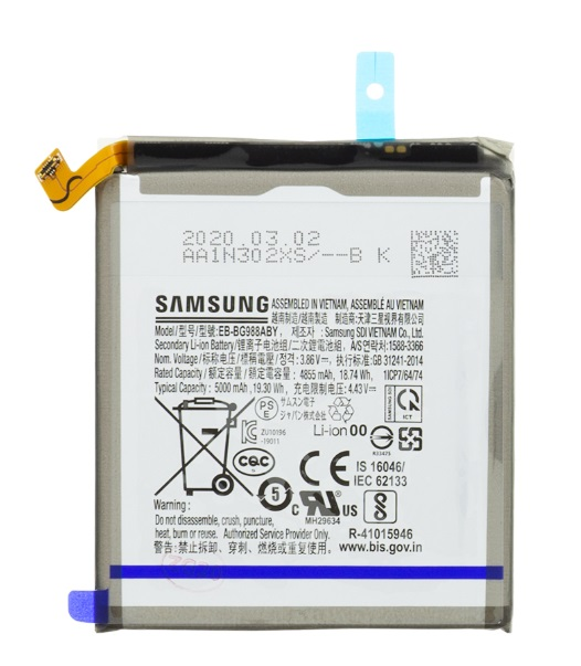 Samsung Baterie EB-BG988ABY Li-Ion 5000mAh (Service pack)