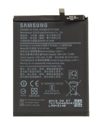 Samsung Baterie SCUD-WT-N6  Li-Ion 4000mAh Service