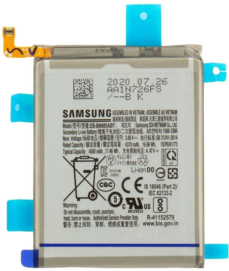 Samsung Baterie EB-BN985ABY Li-Ion 4500mAh Service