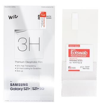 Samsung Folie na displej pro S21+