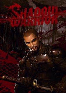 ESD Shadow Warrior