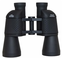 Focus dalekohled SPORT OPTICS Focus Freefocus 7x50