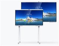 Huawei Idea Hub Pro 86