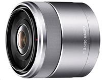 Sony objektiv SEL-30M35,30mm,F3,5,MAKRO,NEX