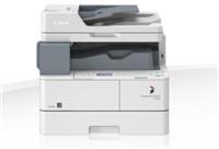 Canon imageRUNNER 1643iF tisk, kopírování, sken,fax, odesílání, 43 tisků/min čb, duplex, DADF, USB + toner zdarma