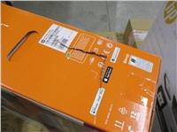 HP All-in-One Deskjet ENVY 6020e HP+ cement (A4, 10/7 ppm USB, Wi-Fi, BT, Print, Scan, Copy, Duplex) - BAZAR pošk. BOX