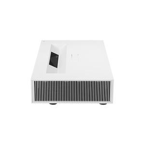LG HU85LS.AEU - Laser/3840x2160 4K/2700 ANSI/2M:1/HDMI/USB-C/webOS/2x7W repro